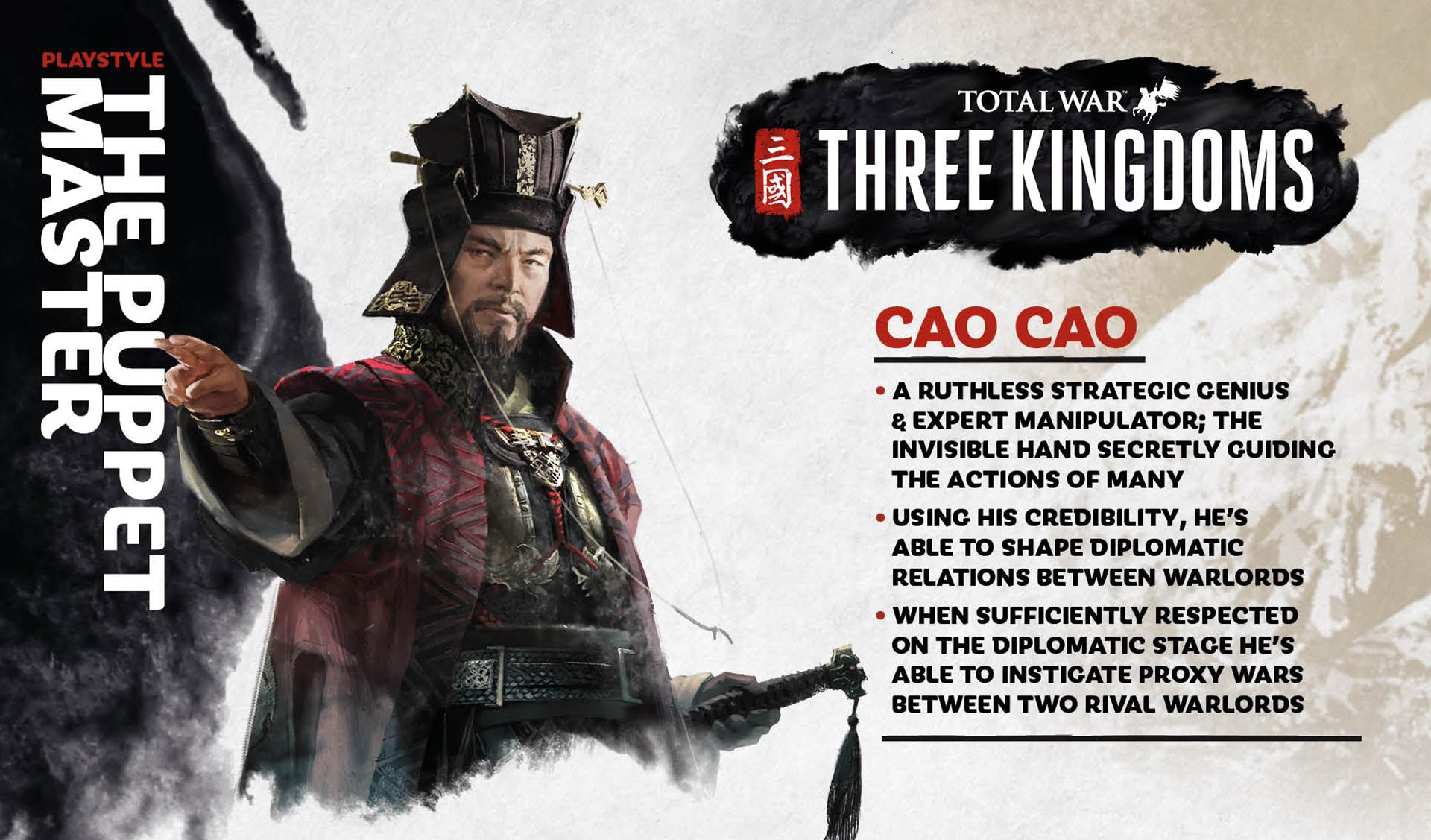 Cao Cao yuan shao