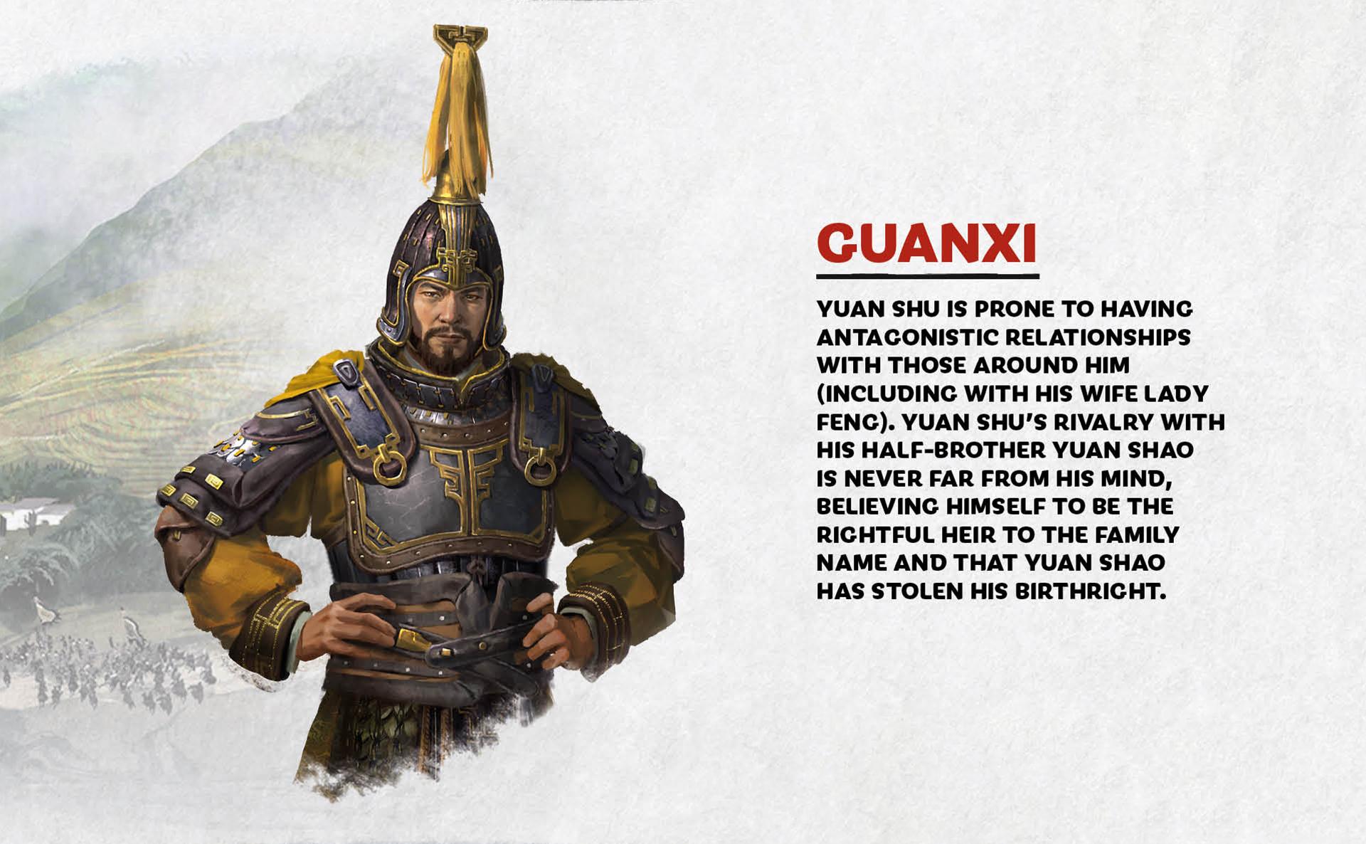 GUANXI-2.png