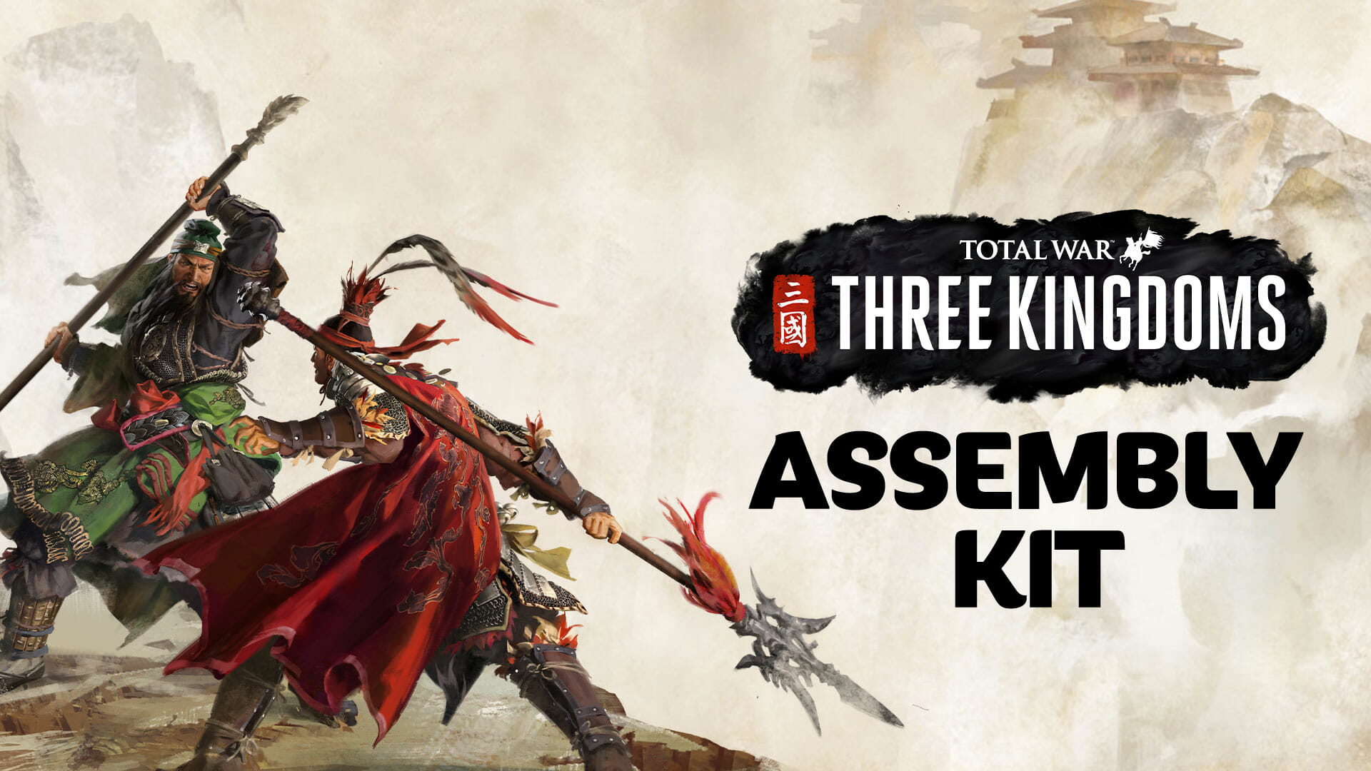 fb493ac08 Announcing Mod Support for Total War: THREE KINGDOMS! - Total War